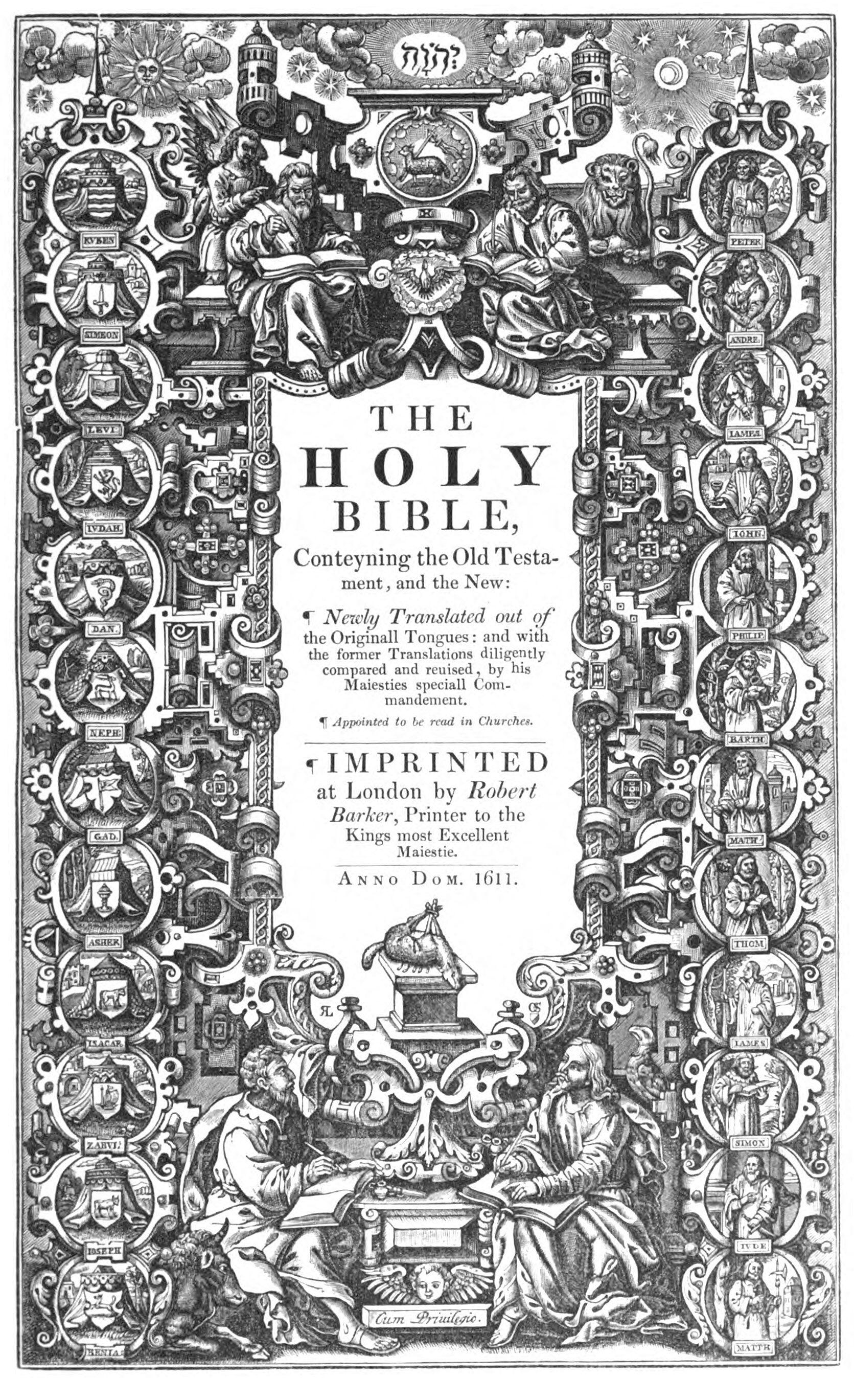 1611 KJV Copy