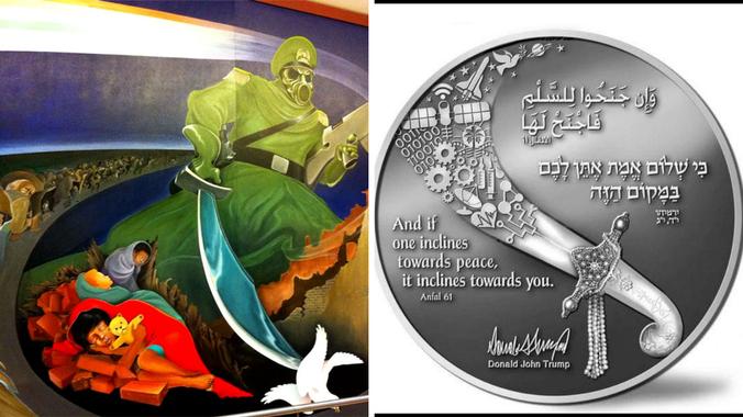 Comparación de la moneda de los Acuerdos de Abraham con el mural del aeropuerto de Denver