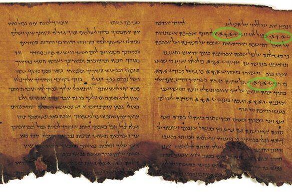 JEUE en Paleo hebreo Rollos del Mar Muerto