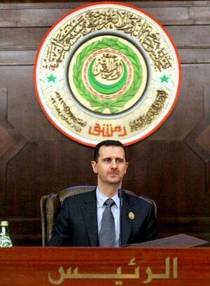 Assad 3