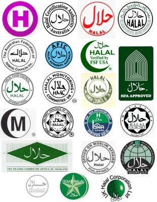 halal logos