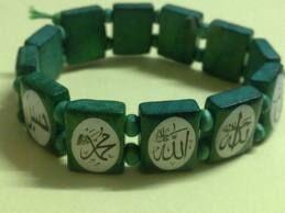 Islamic wristband/bracelet