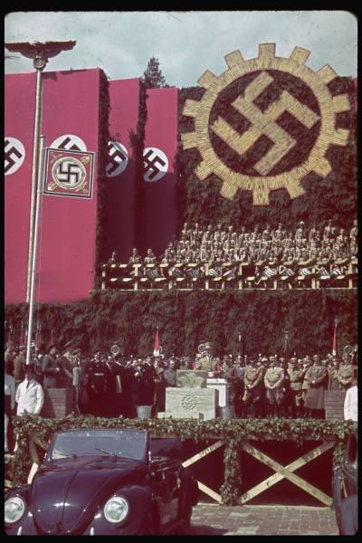 Nazi swastika cogwheel