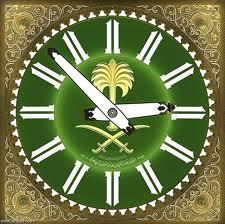 Mecca clock face