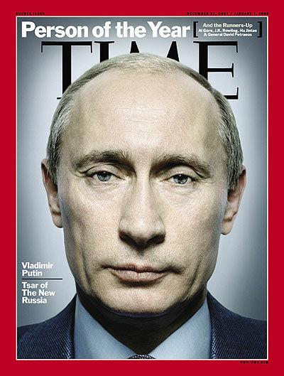 Putin Time Magazine devil horns